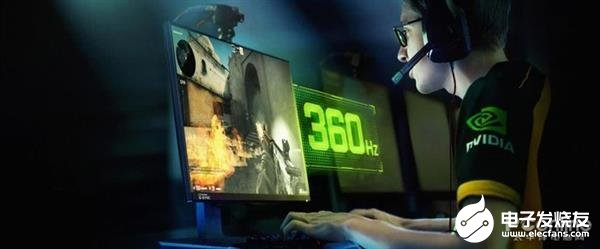 NVIDIA展示360Hz显示器 如丝般顺滑