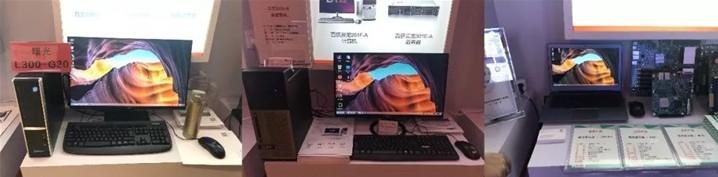 多个整机厂商展示统一操作系统UOS桌面整机产品