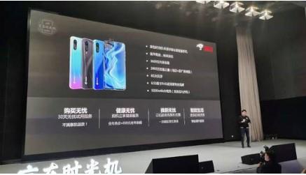 京东联合手机厂商推出长辈智能手机,支持反向充电
