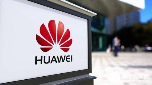 華為計劃推出千元5G手機 挖掘更大的市場潛力