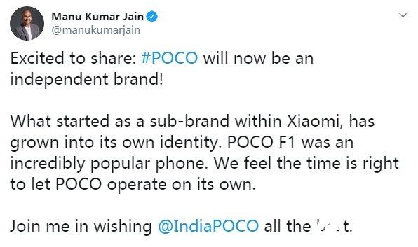 小米POCO品牌宣布独立 下一代产品即将登场