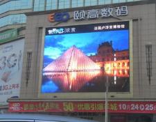 LED显示幕对影像讯号处理的两种方法解析