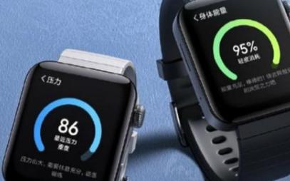小米手表再次升级,新增功能且续航时间更长