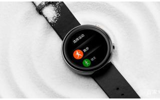 华米科技Amazfit智能手表已能够支持手表蓝牙通话