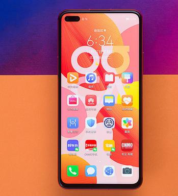 华为nova6 5G手机究竟值不值得入手