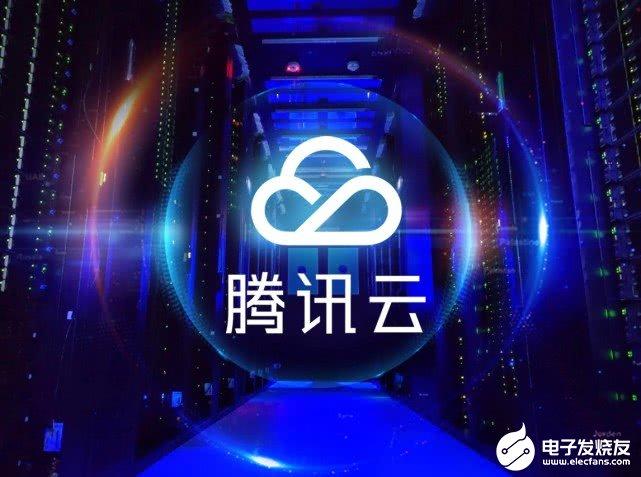 注重云上基础设施建设,腾讯打造安全的云上高速公路