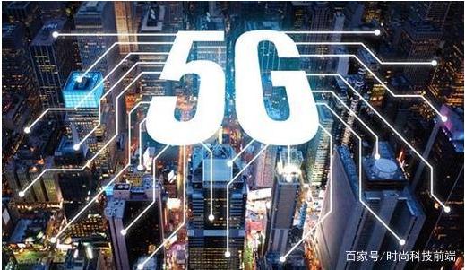 5G+AI,它給安全行業帶來了什么?