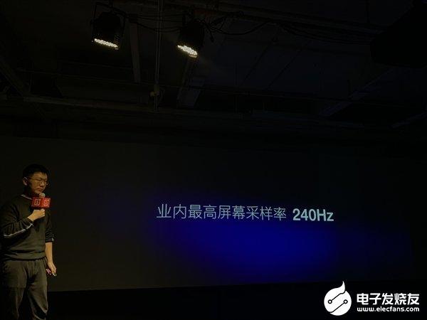 一加正式官宣120Hz屏幕 并对其专属优化