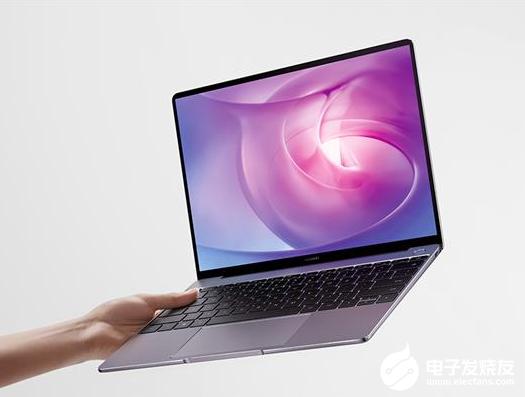华为MateBook 13锐龙版即将开售 做到了轻薄与高性能兼顾