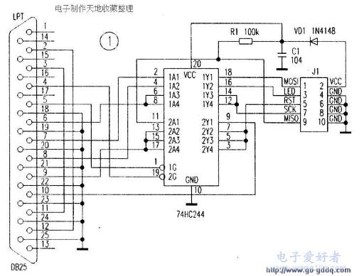 如何自制一個AVR單片機ISP下載線