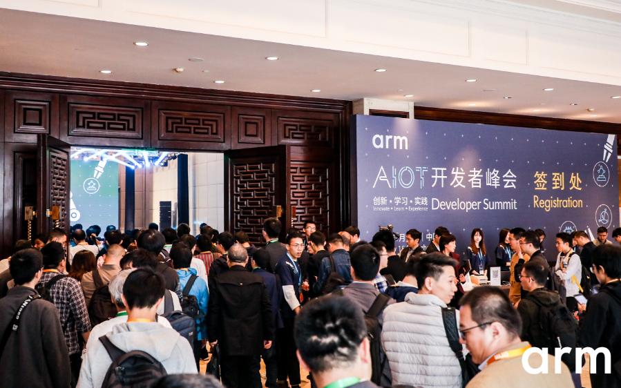 Arm:2020年部署的物联网设备中82%会具有AI功能