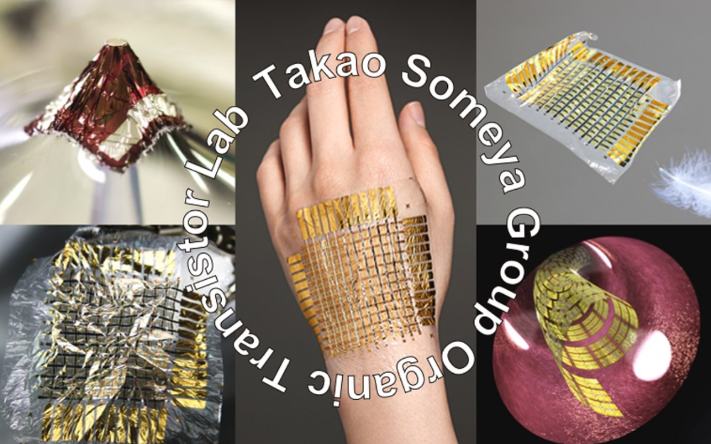 東京大學教授與日本顯示器(qi)合作開發出超薄傳(chuan)感器(qi)