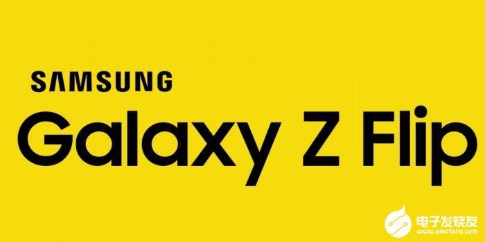 曝三星新一代折叠智能手机将被命名为Galaxy ...
