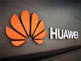 华为官方宣布已完成全球首款5G模组+4K直播编码...