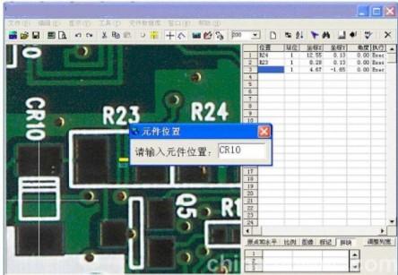 在SMT贴装机上如何对贴片程序进行编程
