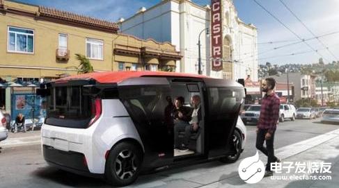 通用发布首款无人驾驶汽车 该车最多可容纳六人