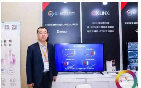 深維科技攜圖像加速新方案亮相深圳LiveVideoStackCon 2019