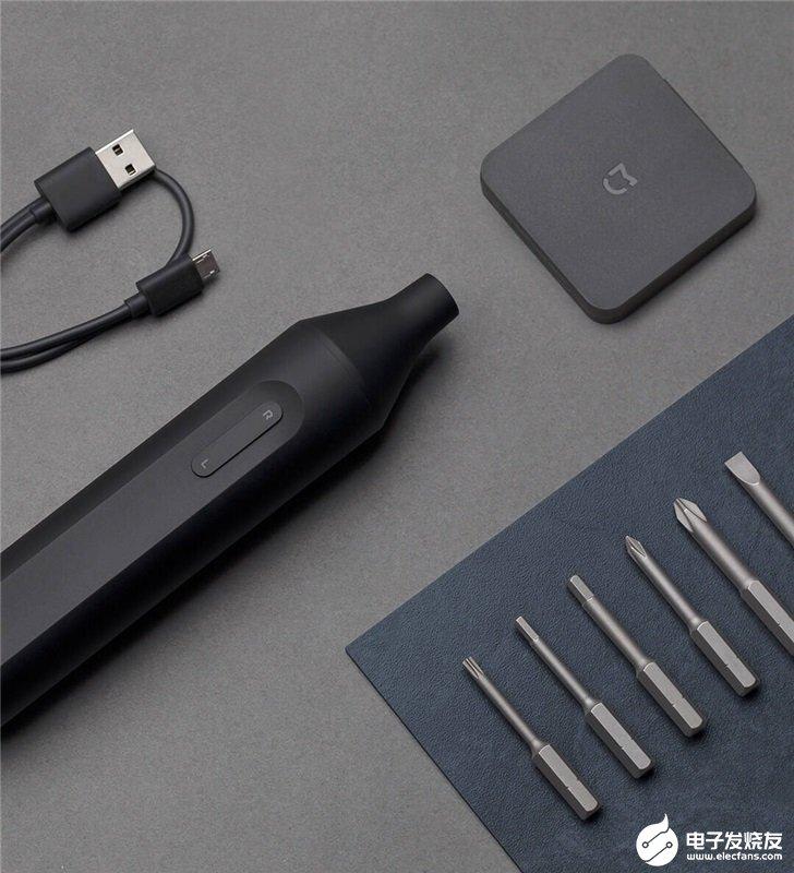 小米手自一体电动螺丝刀将开启众筹,采用一体化无螺钉设计