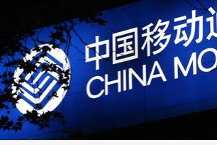 中国移动发布了2020-2021年SDH/PTN...
