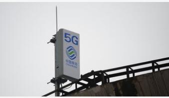北京移动已在北京开通了6000个5G基站