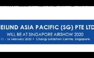 赫联电子将亮相2020新加坡航空展