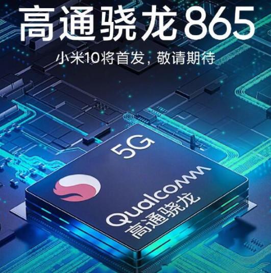 小米10旗舰手机将于Q1季度发布,支持高达66W的有线快速充电