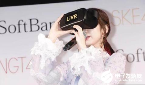 AKB48将推剧场VR观看服务 让观众近距离接触偶像