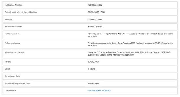 苹果一款型号为A2289的新款MacBook曝光采用了剪刀脚键盘设计