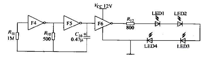 低频振荡电路图