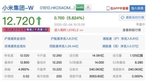 小米10系列发布会时间泄露,采用线上直播形式