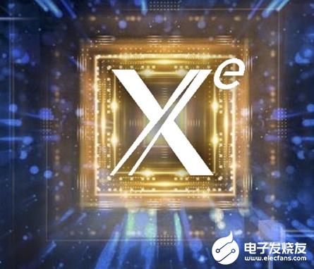 Intel Xe独立显卡获得新技能 将支持Int8整数数据