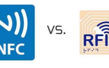 RFID和NFC之间的关系以及两者之间的区别