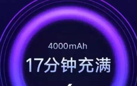 100W快充会缩减手机电池寿命,那么该如何选择