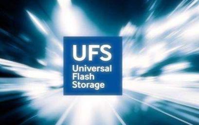 UFS 3.1标准公布,将加入部分SSD特性