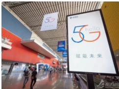 5G的发展对于我国科技和经济发展来说是难得的机遇