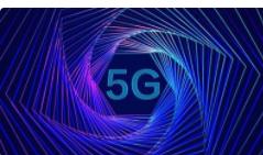 天津市人民政府發布了關于加快推進5G發展的實施意見