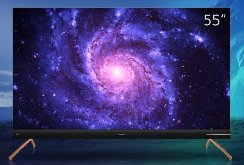 創維電視產品將實現開機廣告一鍵關閉功能