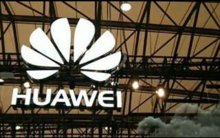 華為決定在歐洲建立5G設備生產工廠和基地