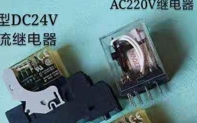如何选择电磁继电器、干簧继电器和固态继电器?