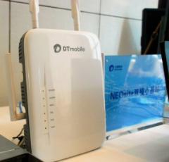 5G時代小基站行業將迎來新的發展機遇