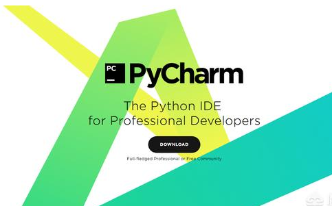 Python語言開發軟件PyCharm到底好不好