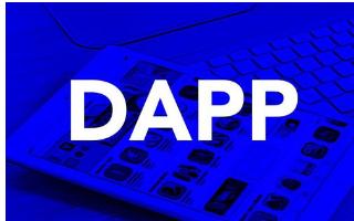 DApp到底是什么