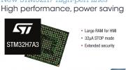 意法半导体推出STM32H7新产品线,适用于设计下一代智能产品设备
