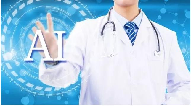 """人工智能战""""疫"""":CT检查+AI,加速辨别感染者"""