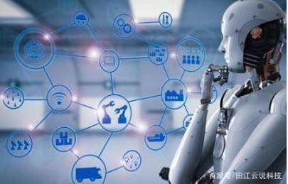 人工智能的5大领域