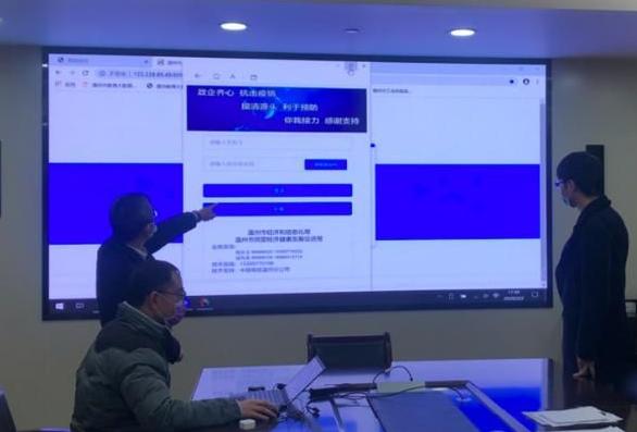 科技防疫戰 中企緊急開(kai)發App展開(kai)疫情追(zhui)蹤(zong)