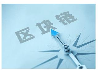亚洲区块链的下一步是干嘛