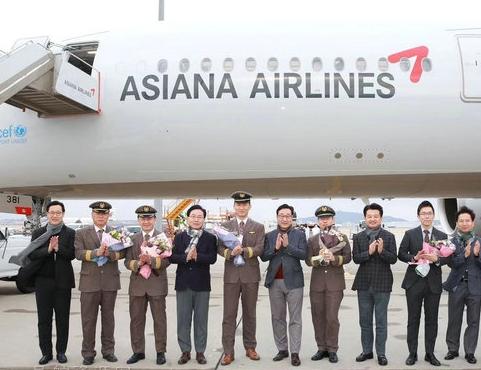韩亚航空成功接收了第十一架空客A350宽体客机