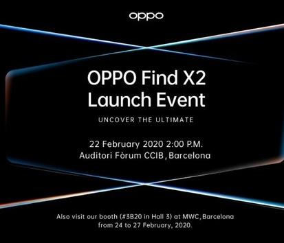 OPPO Find X2将于2月22日发布该机可...