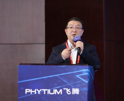 天津飞腾将携手合作伙伴共同开创未来的计算新时代